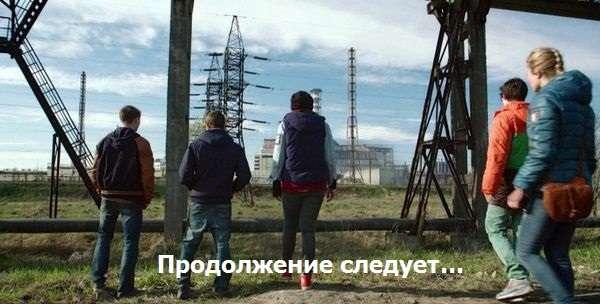 Чернобыль зона отчуждения 3 сезон: когда ждать продолжения?