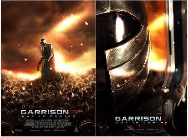 Гаррисон 7