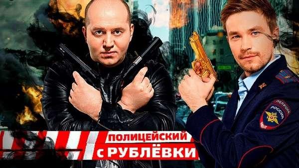 С кем из девушек будет Гриша в 4 сезоне Полицейского с Рублевки